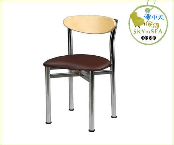{{ 海中天時尚傢俱 }} C10  摩登時尚 餐椅系列 504-18  路易士餐椅/電鍍腳