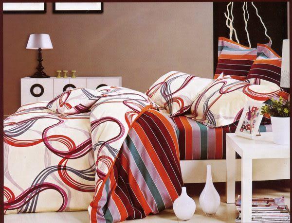雙人加大6*6.2尺-台灣製造精品 POLO-035 精梳棉五件式床罩組