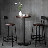 吧檯椅 吧台椅高腳凳鐵藝家用靠背吧凳桌椅現代簡約高椅子 【免運直出】