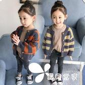 毛衣女童寶寶針織開衫毛衣春秋裝2018 新款嬰兒中小童外套1-2-3-4歲5