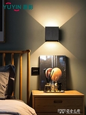 led壁燈 臥室戶外防水方形簡約別墅酒店室內床頭客廳背景牆北歐燈 探索先鋒