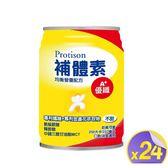 補體素 優纖 A+ 液態營養品(不甜)237mlx24罐/箱 大樹