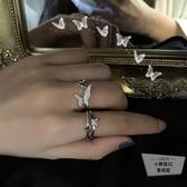 戒指女時尚復古個性開口食韓版女指環【小檸檬3C】