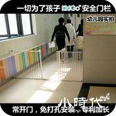 安全門欄 免打孔 兒童寵物狗防護欄圍欄 ML-19