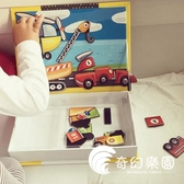 兒童早教益智拼圖磁鐵書情景磁力拼圖玩具磁力貼寶寶禮物-奇幻樂園