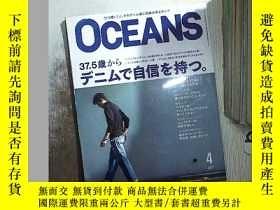 二手書博民逛書店日文書:OCEANS罕見2017 4Y261116