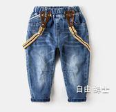 兒童吊帶褲5寶寶長褲2小童吊帶褲春秋3歲童裝褲子4男童牛仔褲春裝(一件免運)