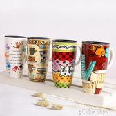 馬克杯創意馬克杯水杯帶蓋喝水杯子大容量咖啡杯家用潮流情侶陶瓷杯茶杯    color shop