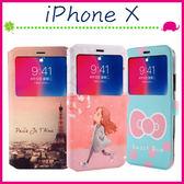 Apple iPhoneX 5.8吋 彩繪開窗皮套 磁扣手機套 支架 翻蓋保護殼 可愛卡通手機殼 塗鴉保護套