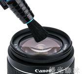 鏡頭清潔筆 鏡頭筆微單反相機保養毛刷清潔碳頭配收納包 綠光森林