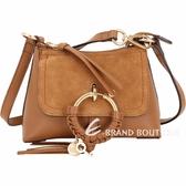 SEE BY CHLOE Joan 迷你款 編織金屬環拼接皮革手提肩背包(棕色) 1840186-B3