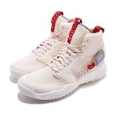 Nike 籃球鞋 Jordan Apex-React 米白 紅 高筒 REACT 中底 男鞋 運動鞋【ACS】 BQ1311-206
