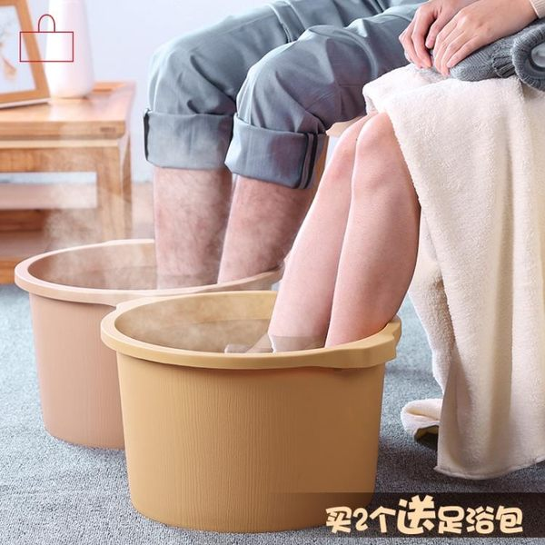 加厚洗腳盆塑料足浴桶家用泡腳桶加高足浴盆洗腳桶泡腳盆沐足桶木 LannaS YDL