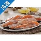 挪威鮭魚邊鰭500G/包【愛買冷凍】...