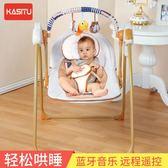 安撫躺椅/搖椅 哄娃神器嬰兒搖搖椅安撫椅寶寶電動搖籃躺椅新生兒童哄睡搖搖床T