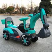 感恩聖誕 新款兒童挖掘機可坐可騎大號電動挖土機鉤機男孩玩具車挖挖工程車