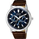 CITIZEN 星辰 光動能日曆手錶-藍x咖啡/44mm BU2071-10L