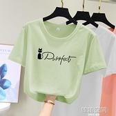 短袖t恤女2020年春夏裝新款韓版寬松潮學生牛油果綠早春上衣服