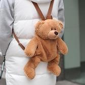 後背包 DIVAKIDS後背包女2018新款毛絨公仔雙肩休閒背包個性卡通小熊包包 秋季新品