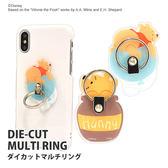 尼德斯Nydus 日本正版 迪士尼 小熊維尼 Winnie the Pooh 可愛造型手機指環