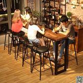奶茶鐵藝王咖啡廳椅星巴克家用客廳酒吧台長條桌實木高腳吧台桌椅DF 都市時尚