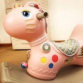 兒童玩具搖搖馬帶音樂大號加厚塑料獨角獸小木馬寶寶周歲禮物HRYC【快速出貨超夯八五折】