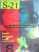 【書寶二手書T7/原文小說_JJA】Voices from S-21: Terror and History in Po