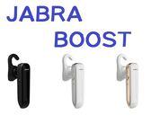 Jabra boost 藍牙耳機 藍牙4.0 免運費6期0利率