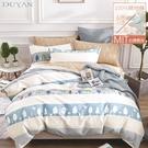 《DUYAN竹漾》台灣製 100%精梳棉雙人床包被套四件組-早安森林
