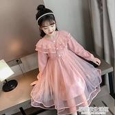 女童洋裝春秋2021洋氣童裝兒童公主裙女孩蕾絲蓬蓬紗裙春裝裙子 居家家生活館