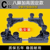 海爾專用不銹鋼洗衣機底座移動滾筒架子底架加高波輪伸縮支架托架YTL