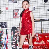 演出服 兒童演出服爵士舞服裝女童亮片街舞現代舞風旗袍少兒舞蹈服裝 寶貝計畫