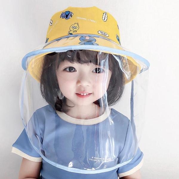 寶寶防飛沫帽子出門防護罩可拆卸隔離兒童防疫漁夫遮臉透明外出女 快速出貨