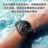 超薄學霸考試專用手錶男士高中學生初中潮流機械防水夜光石英電子 遇見生活