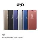 【愛瘋潮】QinD  ASUS ZenFone 6(2019) ZS630KL  透視皮套 鏡面電鍍殼