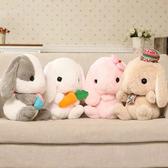 公仔 可愛長耳兔毛絨玩具兔寶寶公仔小白兔子玩偶抱枕布娃娃生日禮物女jy【快速出貨八五折】