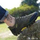 登山鞋 登山運動鞋軟底耐磨板鞋透氣男士休閒跑步鞋子 全館免運