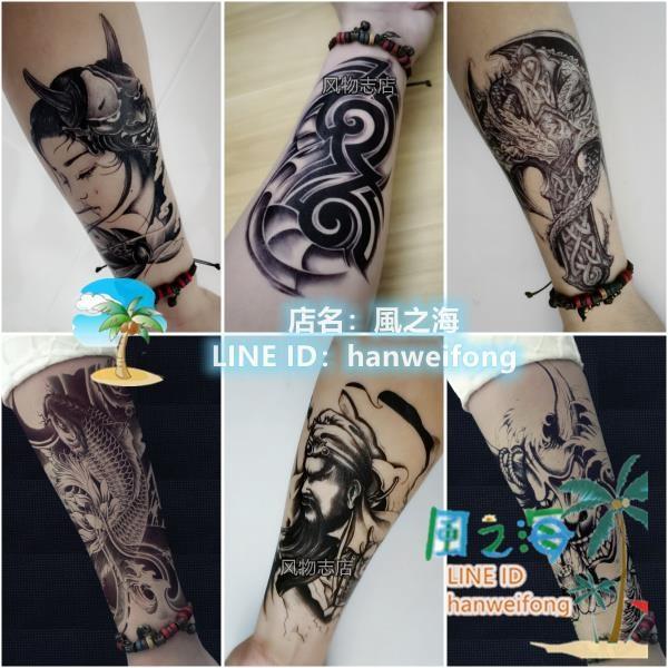 6張花臂半臂紋身貼防水男女持久暗黑ins風火焰紋圖騰手臂仿真刺青貼紙【風之海】