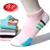 8折免運 女襪子棉質低筒 正韓防臭運動短襪棉質 薄款船襪淺口女士棉襪