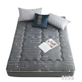 床墊四季通用加厚床褥子單人雙人軟墊宿舍家用 LR6900【原創風館】
