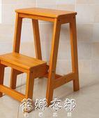 實木家用多功能折疊梯椅室內移動登高梯子兩用四步梯凳爬梯子igo  蓓娜衣都
