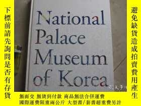 二手書博民逛書店National罕見Palace Museum of Korea