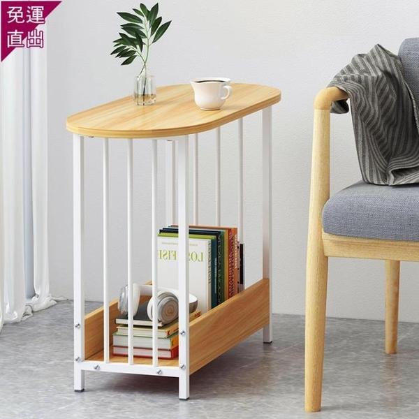 邊幾 客廳角幾可移動小茶幾簡約迷你沙發邊桌邊柜床頭柜茶桌小桌子