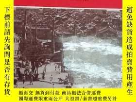 二手書博民逛書店The罕見City in Late Imperial ChinaY32455 Skinner, G. Will