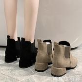 馬丁靴 英倫風粗跟套腳短靴女中跟百搭及裸靴2021秋冬韓版時尚大碼馬丁靴 歐歐