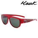 HAWK偏光太陽套鏡(眼鏡族專用)HK1601-R1