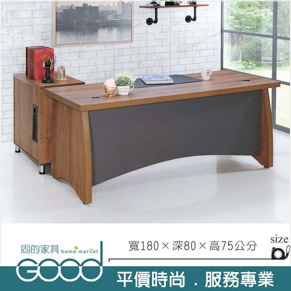 《固的家具GOOD》143-2-AA 柚木雙色6尺辦公桌組/含側邊櫃、活動櫃、皮製桌墊【雙北市含搬運組裝】