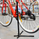 ☆樂樂購☆鐵馬星空☆Ice Toolz自行車直立式立車架/腳踏車/小摺/小徑/登山車/公路車*(P45-002)