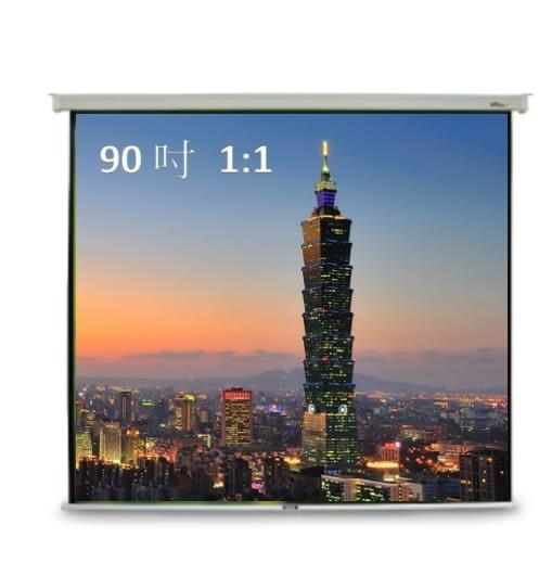 台製豪華型《名展影音》悠尼可 UNICO梅杜莎系列90吋 PM-H90 手拉緩升系列布幕 (1:1) 另售M99UWS1