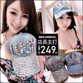 克妹Ke-Mei【AT46560】重磅推薦!外貿奢華十分亮鑽牛仔棒球帽